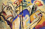 Composition IV painting reproduction, Wassily Kandinsky
