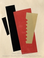 Composition (Red-Black-Gold) painting reproduction, Liubov Popova