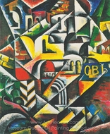 Cubist City Landscape painting reproduction, Liubov Popova