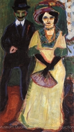 Dodo and her Brother painting reproduction, Ernst Ludwig Kirchner