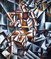 Figure, House, Space painting reproduction, Liubov Popova