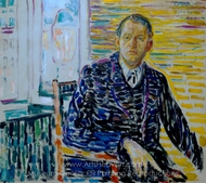 Self Portrait in the Clinic painting reproduction, Edvard Munch