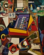 Untitled (Cash register) painting reproduction, Amadeo De Souza-Cardoso