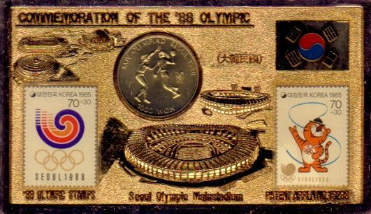 1988 Seoul Olympics commemorative coin and stamp set with engraved gold stand