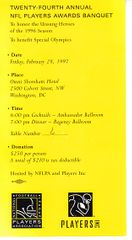 1997 24th Annual NFL Players Awards Banquet ticket stub
