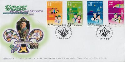 1998 Hong Kong Scouts First Day Cover