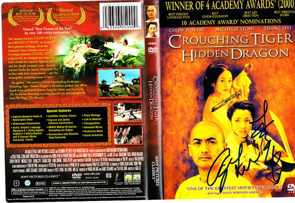 Ang Lee autographed Crouching Tiger Hidden Dragon DVD cover insert