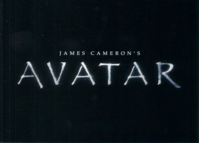 Avatar movie 2009 Comic-Con Fox 5x7 promo card