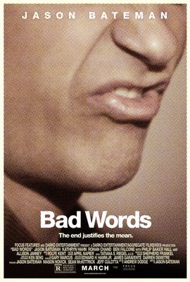Bad Words full size 27x40 inch double sided 2014 movie poster (Jason Bateman)
