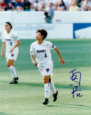 Bai Jie autographed 8x10 WUSA Washington Freedom photo