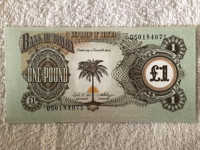 Biafra 1968 1 pound banknote Uncirculated