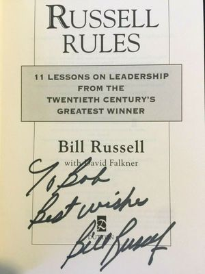 Bill Russell autographed Russell Rules hardcover first edition book (inscribed To Bob OR Gary OR Richard)