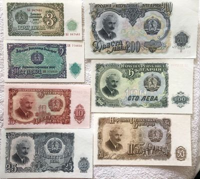 Bulgaria 1951 set of 7 Uncirculated banknotes (3 5 10 25 50 100 200 leva) Georgi Dimitrov