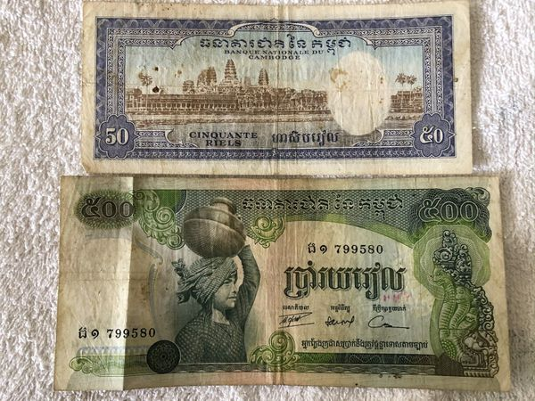Cambodia lot of 2 1970s banknotes (50 riels and 500 riels)