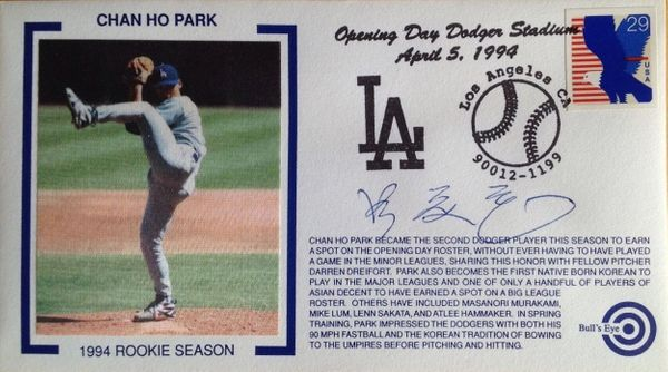 Chan Ho Park autographed Los Angeles Dodgers 1994 Opening Day cachet envelope #/200 JSA