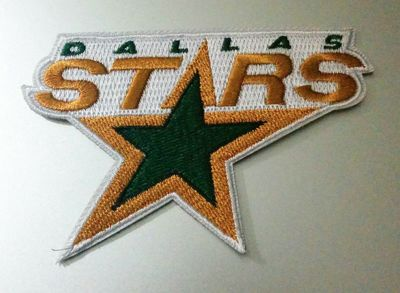 Dallas Stars embroidered logo patch
