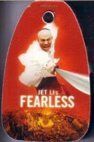Fearless movie (Jet Li) 2006 Comic-Con flip card promo