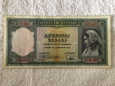 Greece 1939 1000 drachmai banknote