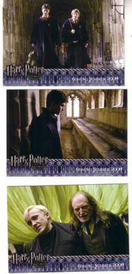Harry Potter and the Half-Blood Prince promo card set (3)