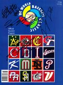 Hyun-Jin Ryu autographed 2009 World Baseball Classic program