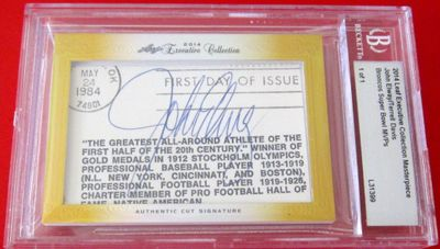John Elway and Terrell Davis 2014 Leaf Masterpiece Cut Signature certified autograph card 1/1 JSA Broncos