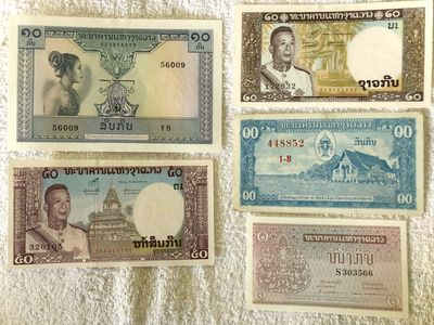 Laos lot of 5 different 1950s 1960s banknotes (1 10 20 50 kip notes)