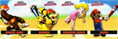Mario Superstar Baseball set of 4 Sports Illustrated for Kids promotional cards (Donkey Kong)