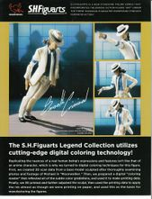 Michael Jackson The King of Pop Bandai action figure 2014 Comic-Con promo sell sheet