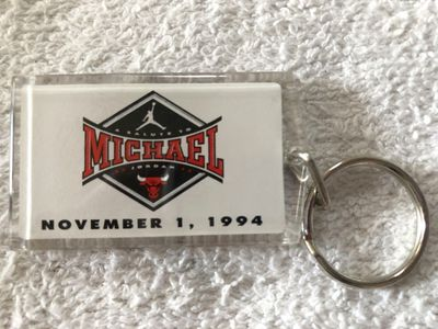 Michael Jordan Chicago Bulls 1994 jersey retirement Wheaties key fob