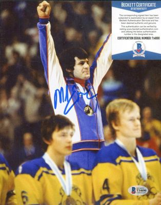 Mike Eruzione autographed 1980 USA Olympic Hockey Team Gold Medal ceremony 8x10 photo (BAS authenticated)