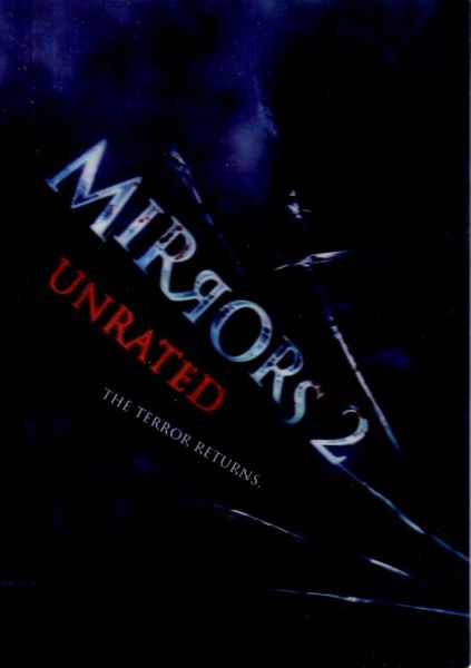 Mirrors 2 Unrated 2010 Comic-Con 5x7 lenticular promo card