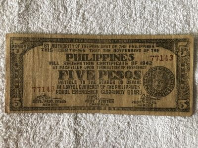 Philippines 1942 World War 2 emergency 5 pesos banknote