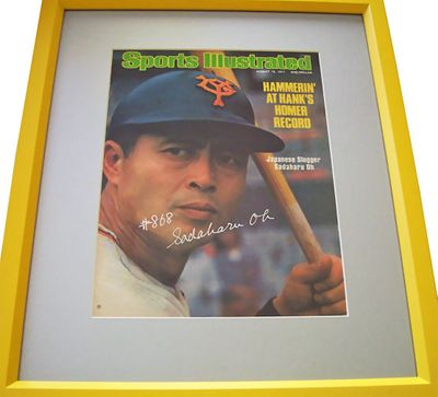 Sadaharu Oh autographed 1977 Sports Illustrated cover matted and framed inscribed #868 (RARE ENGLISH SIGNATURE)