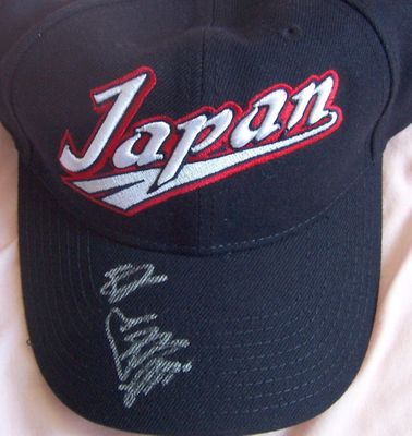 Sadaharu Oh autographed Japan World Baseball Classic authentic New Era cap (JSA)