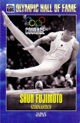 Shun Fujimoto Olympic Hall of Fame 1996 Sports Illustrated for Kids card