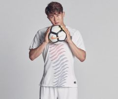 South Korea 2018 World Cup Team authentic Nike game model white away jersey or kit BRAND NEW WITH TAGS