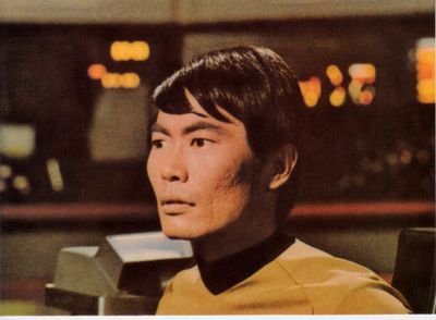 Star Trek Original Series Sulu 5x7 photo card