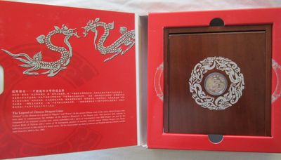 Taiwan 2000 10 Yuan Year of the Dragon Millenium uncirculated coin in wood case with desk calendar in gift box