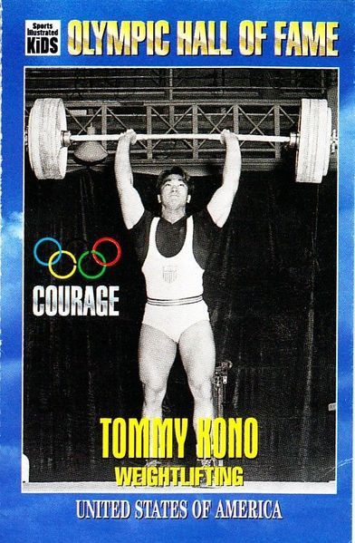 Tommy Kono Olympic Hall of Fame 1995 Sports Illustrated for Kids card