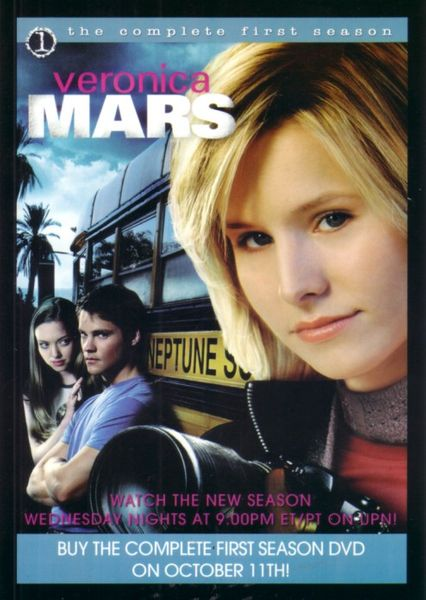 Veronica Mars The Complete First Season 5x7 promo photo card (Kristen Bell)