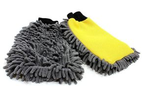 "<font color=""ff0000"">BUY ONE - GET ONE FREE -</font> GREY/GOLD Microfiber Chenille & Mesh Wash Mitt"