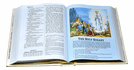 St Joseph NAB Family Edition Bible (Hardcover - Case of 4)