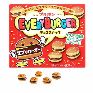 Everyburger Cookies 2.32oz Box