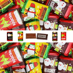 "Hershey's ""Holiday"" Miniatures 25lb Bulk Case"