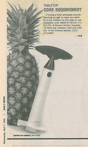 April 1999 Issue