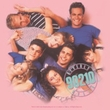 Beverly Hills 90210 Kids T-shirt Gang In Logo Youth Pink Tee Shirt