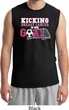 Breast Cancer Kicking Breast Cancer is Our Goal Mens Muscle Shirt