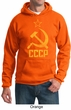 CCCP Hoodie Distressed Soviet Union Communism Adult Hoody Sweatshirt