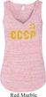 CCCP Insignia Ladies Flowy V-neck Tank Top