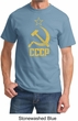 CCCP Shirt Distressed Soviet Union Communism Adult Tee Shirt